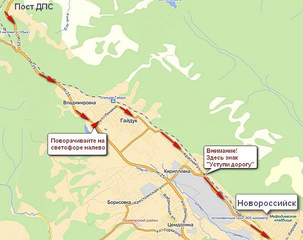 Карта проезда по верхней