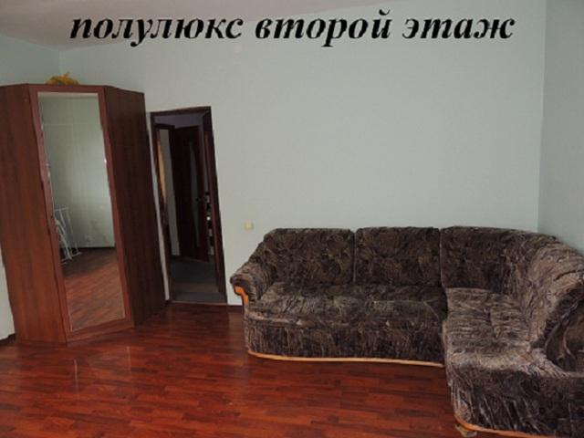 Второй этаж полулюкс
