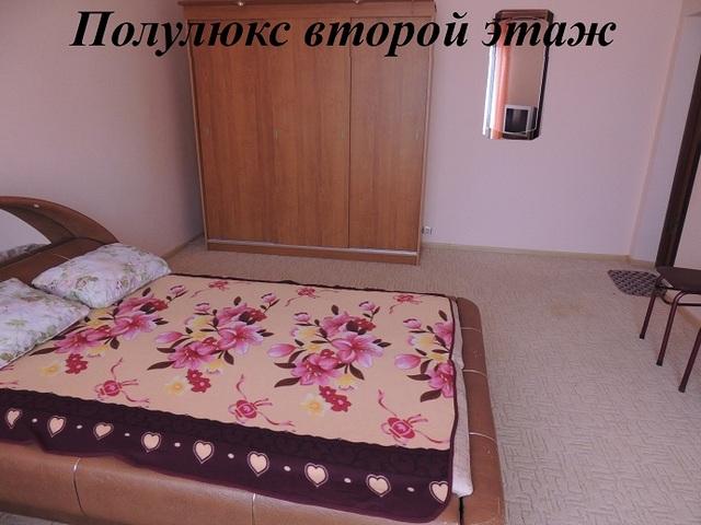 полулюкс второй этаж спальня