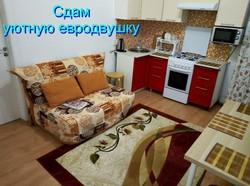 Черноморский 1 квартира
